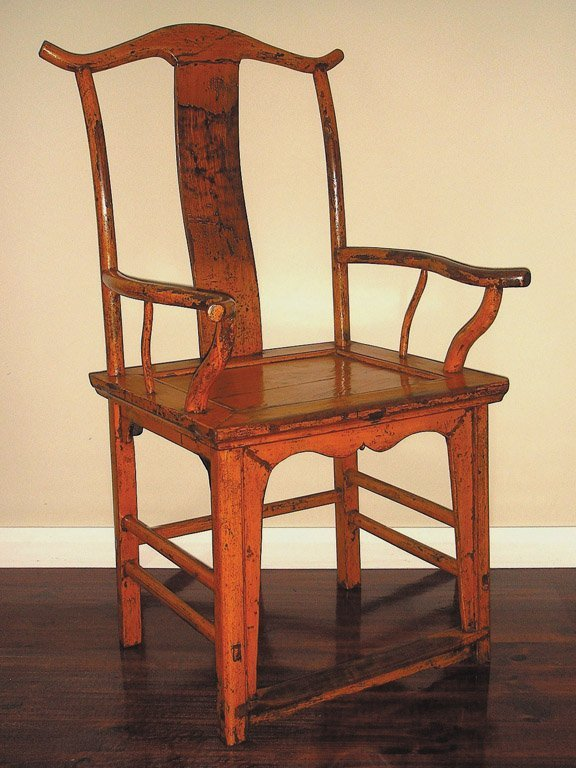 "12: A pair of orange ""Official's Hat"" armchairs, Chines"