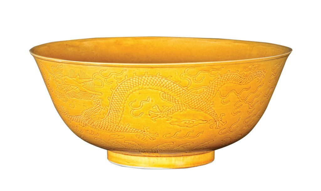 4: A large Chinese Imperial yellow bowl, underglaze blu