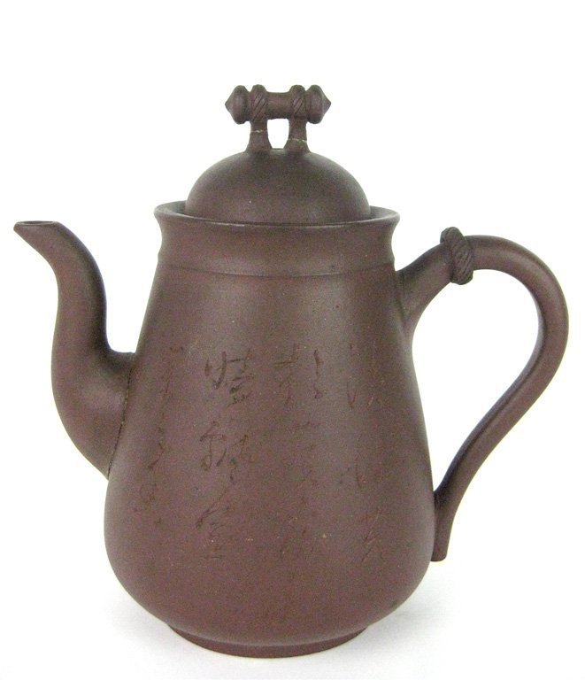 65: A Chinese Yixing ovoid teapot, Qing Dynasty, 19th c