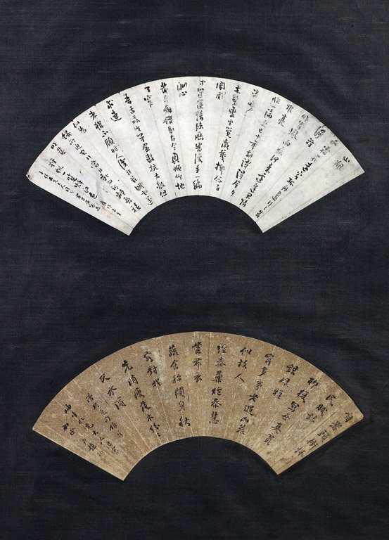 6: A framed Chinese calligraphic fan picture first fan