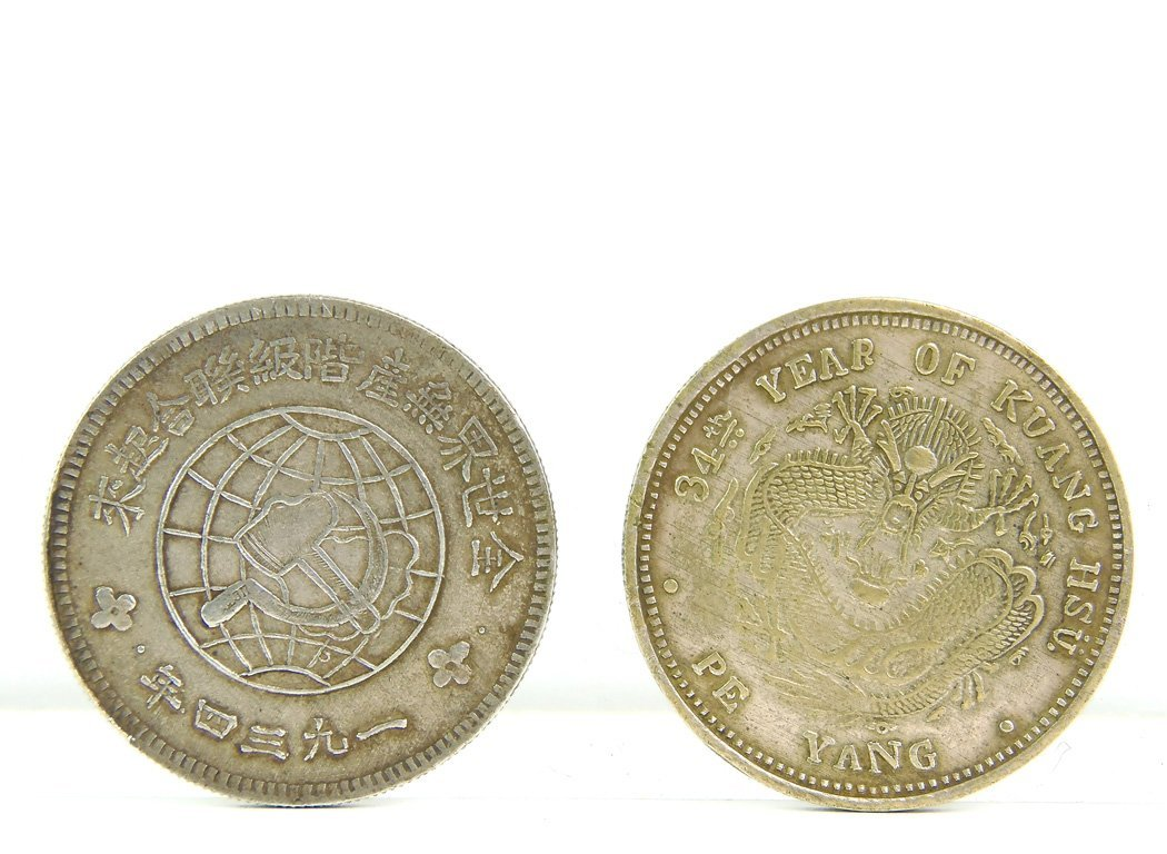550: Two silver coins, one inscribed '34th year of Kuan