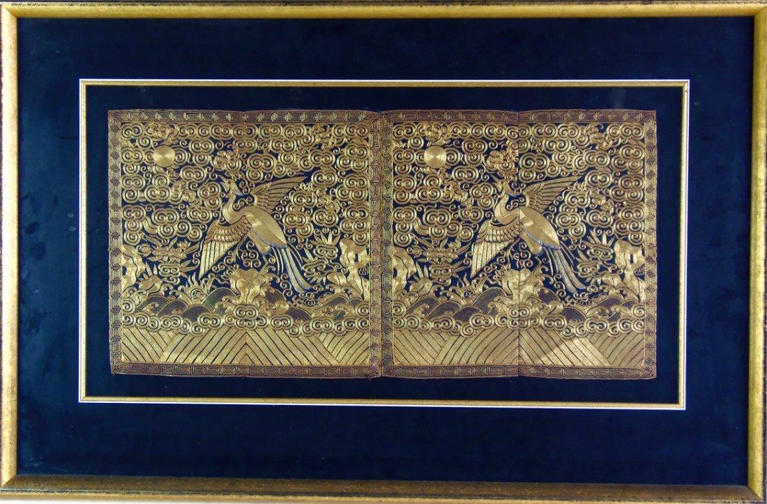 555: A pair of Chinese civil rank badges stork motif in