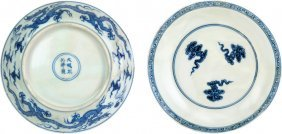 559: A very rare Imperial Chinese Blue and White Saucer