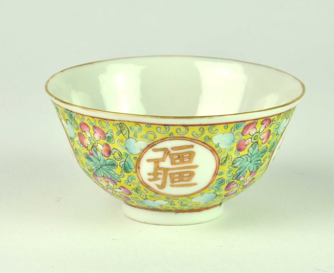 A Chinese fencai enamel small bowl, Republican period,