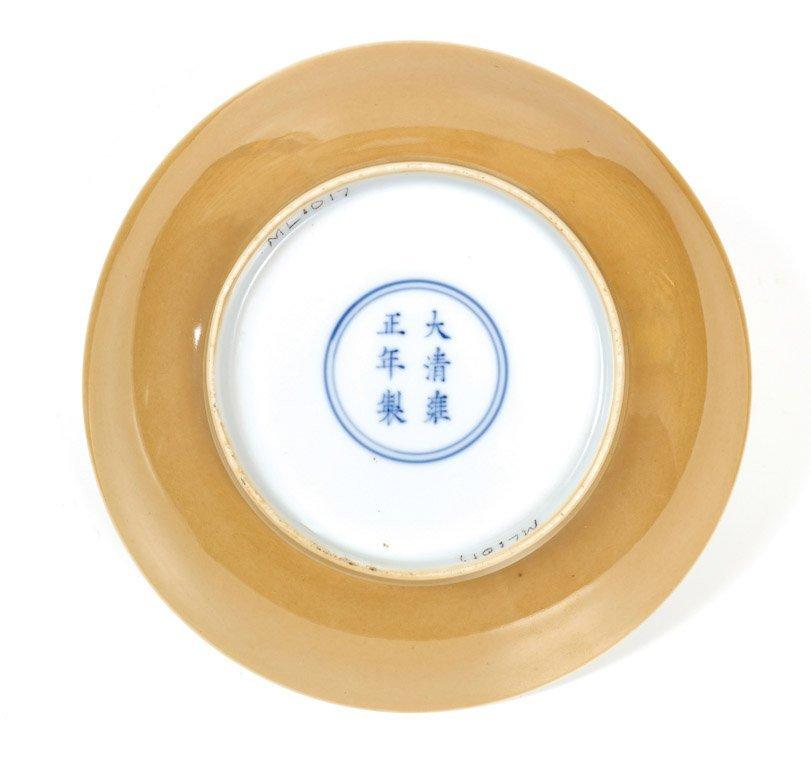 A Chinese saucer-dish, Yongzheng six character mark and