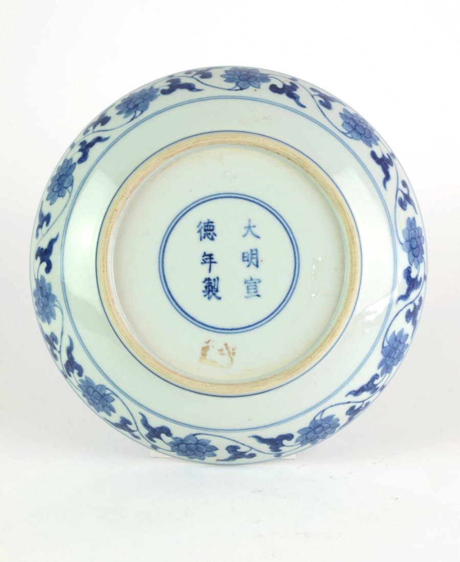 A Chinese blue and white porcelain dragon dish Ming rei - 2