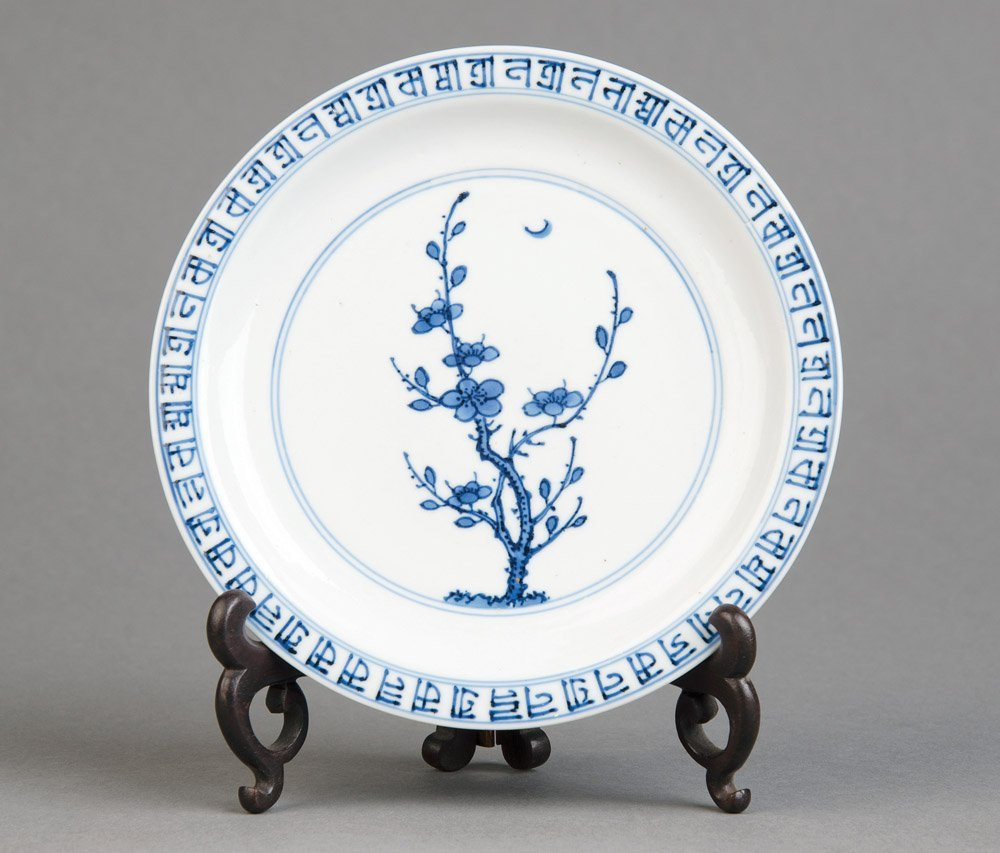 An unusual Chinese blue and white small plate, Kangxi 1