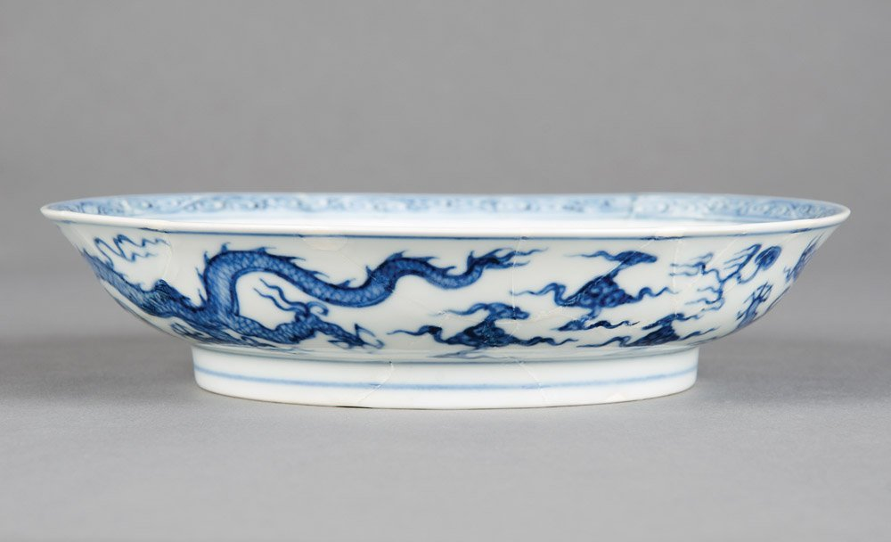 A very rare Chinese Imperial blue and white dish, Cheng