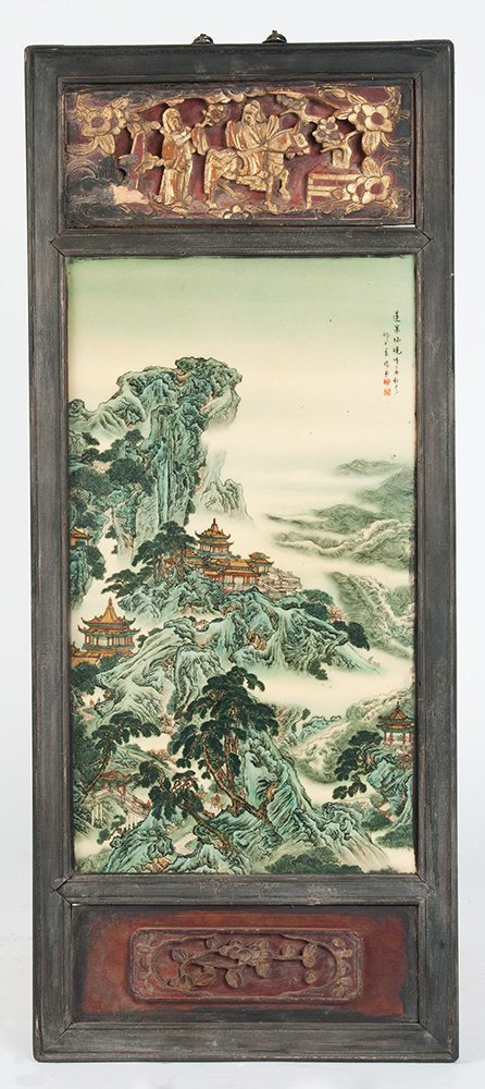 A Chinese polychrome porcelain tile, 20th century depic
