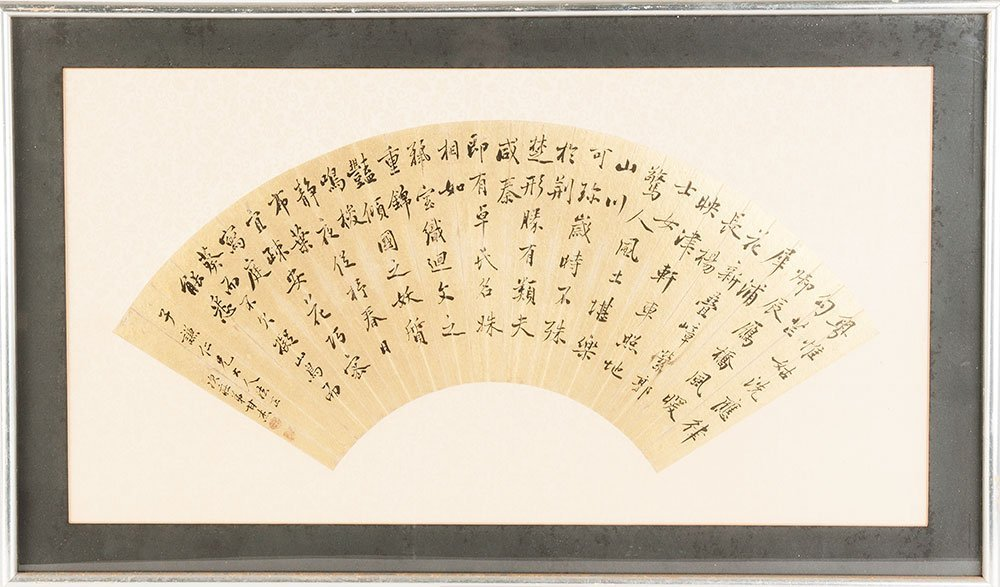 A Chinese calligraphic fan painting, Qing Dynasty, 19th