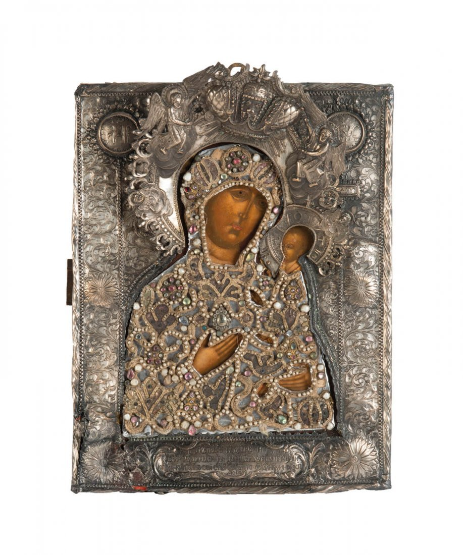 A Russian silver icon of the Yugska mother of God,