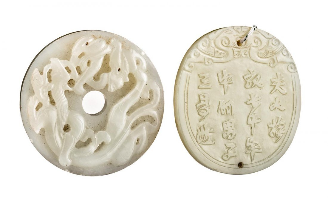 Two jade plaques, 20th Century