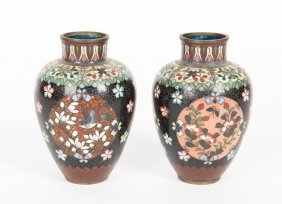 A Pair Of Chinese Cloisonn Vases, 20th Century 12 Cm