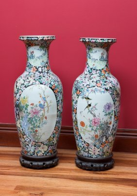 A Large Chinese Pair Of Baluster Porcelain Vases