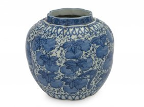 A Chinese Blue And White Lobed Vase Decorated With