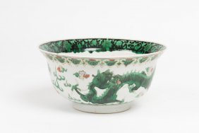 A Chinese Famille Verte Bowl Decorated With Dragons,