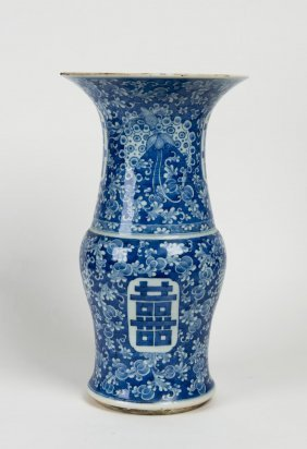 A Large Chinese Blue And White Gushaped Vase, 20th