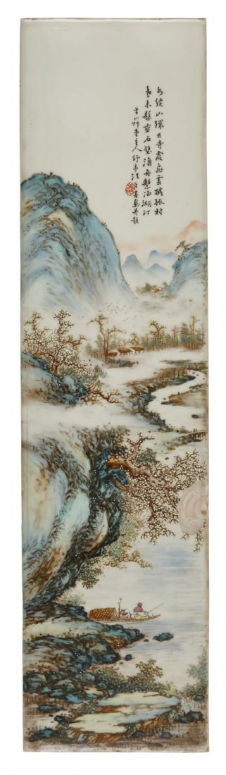 "A pair of famille rose porcelain ""landscape"" painting - 2"