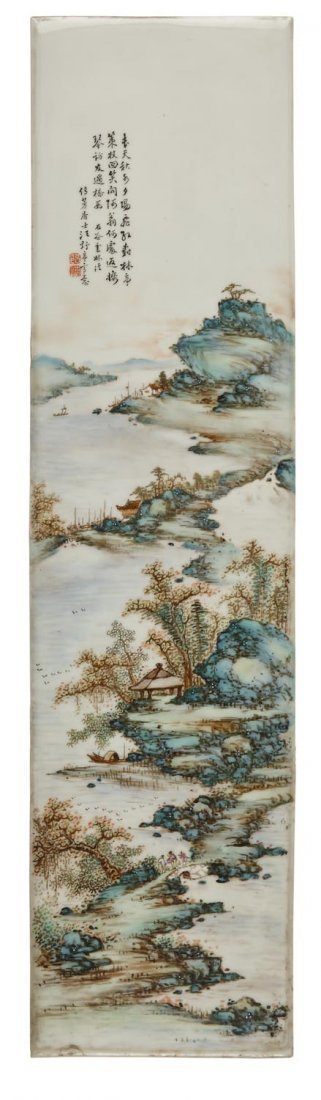 "A pair of famille rose porcelain ""landscape"" painting - 3"