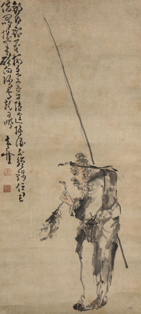 A CHINESE HANGING SCROLL, ATTRIBUTED TO HUANG