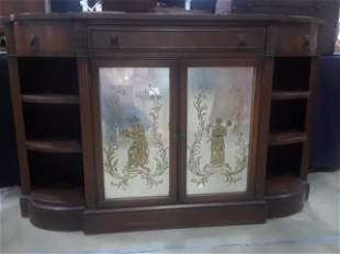 Mahogany Sideboard Buffet w/ Mirrored Doors
