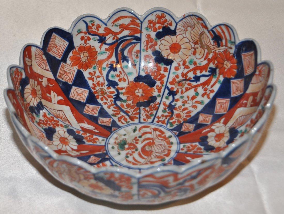 21: Imari porcelain bowl