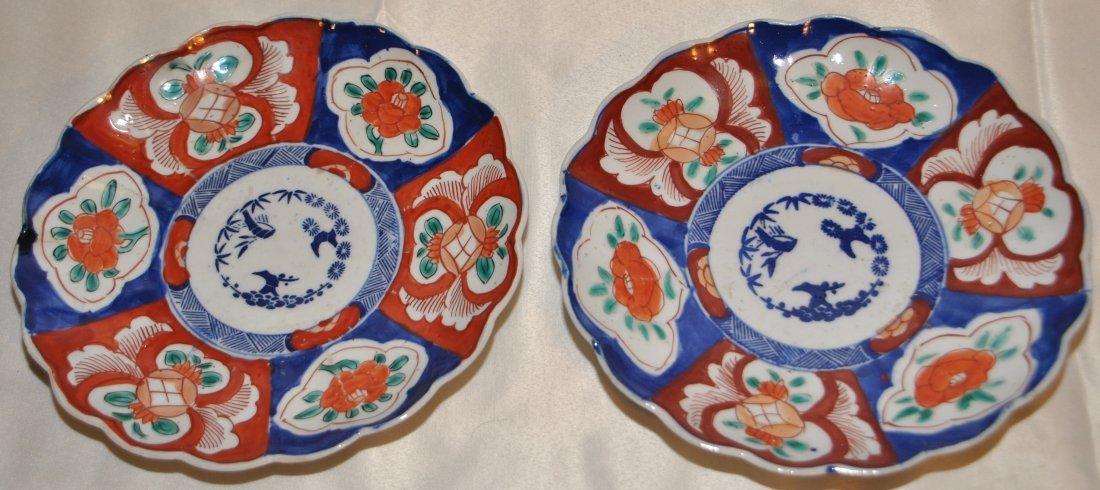 23: Pair of Imari plates