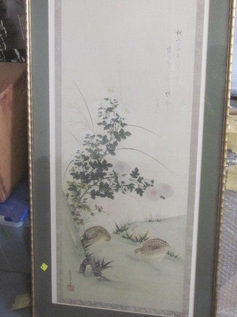 Panel Beige Oriental Print