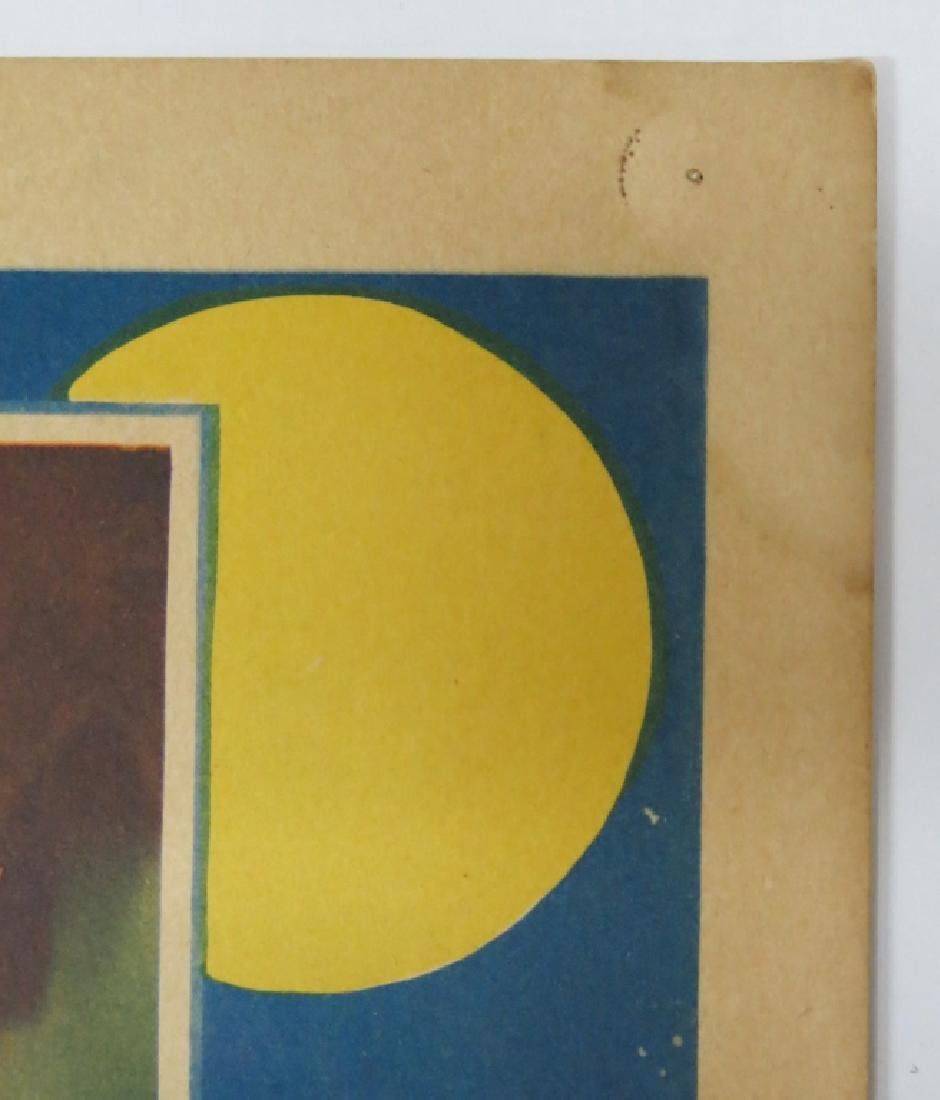 "JOAN CRAWFORD ""MONTANA MOON"" LOBBY CARD - 2"