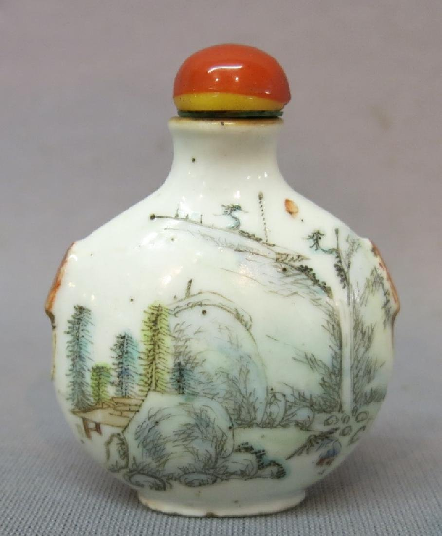 CHINESE PORCELAIN SNUFF BOTTLE , MARKED - 2