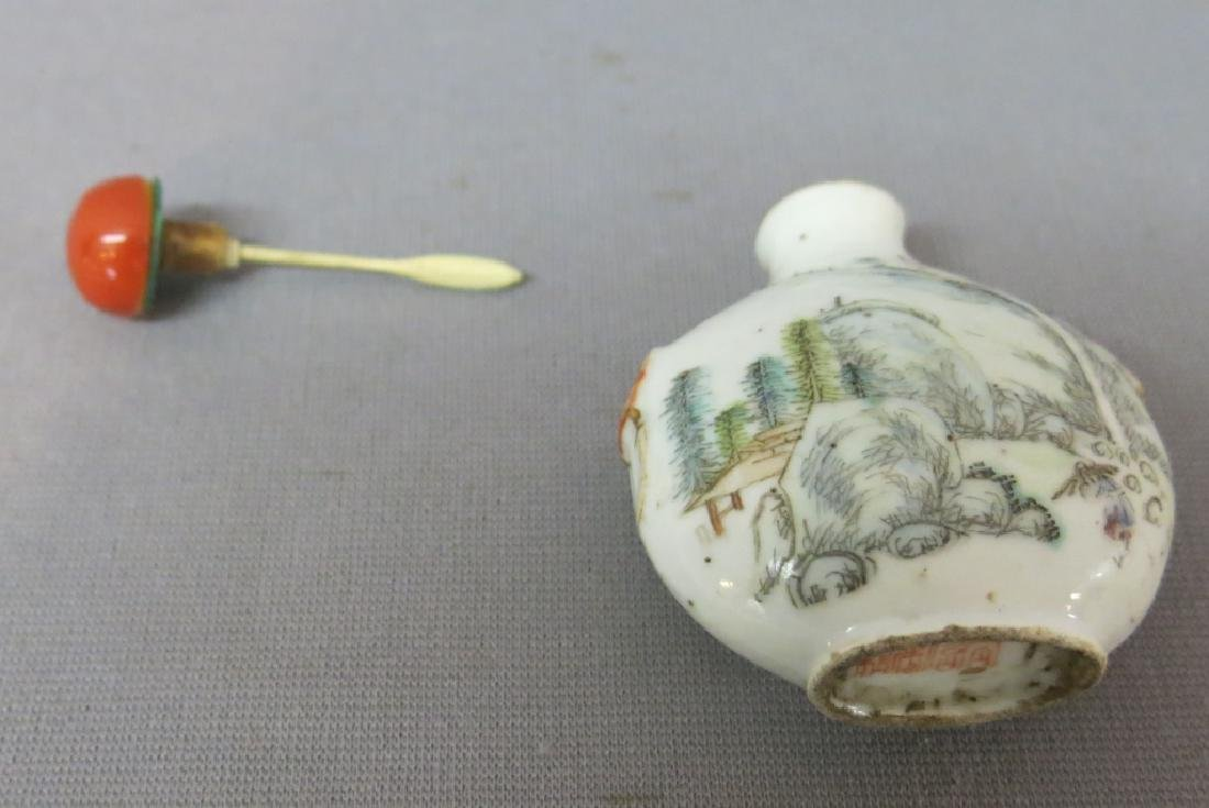 CHINESE PORCELAIN SNUFF BOTTLE , MARKED - 3
