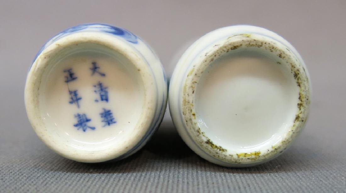 TWO CHINESE PORCELAIN SNUFF BOTTLES, ONE MARKED - 4