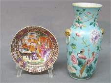 TWO PIECES OF EARLY CHINESE PORCELAIN