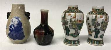 LOT OF FOUR CHINESE PORCELAIN VASES