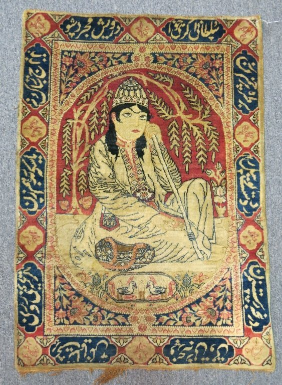 UNUSUAL OLD PERSIAN PICTORIAL SCATTER RUG