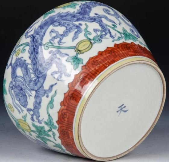 CHINESE JAR - 2