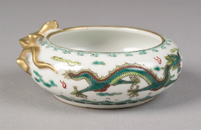 13: A FINE CHINESE PORCELAIN BRUSH WASHER