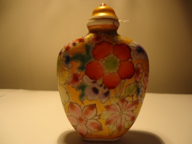 16: CHINESE SNUFF BOTTLE