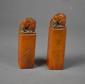 2 CHINESE QING SEALS