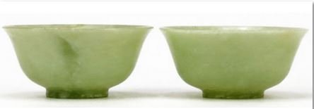 PAIR OF JADE BOWL