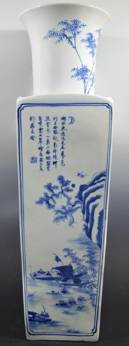19 th  Century Chinese Export Blue and White Vase