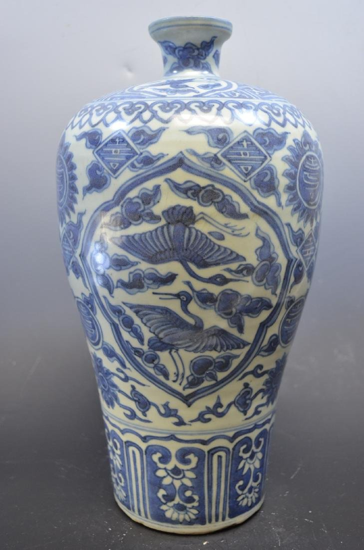 Large 16th Century Chinese Vase Blue and White
