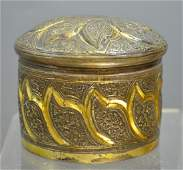 A Fine Chinese Gilt Silver Box from the Tang Dynasty