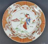 19 th Century Chinese Export Punch Bowl