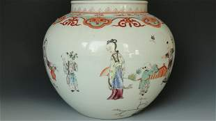 19th Century Chinese Export Famille Rose Jar