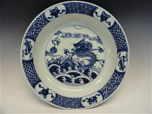 Large 19th Century Chinese Blue and White Charger
