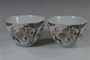 Pair 19th Century Chinese Export Tea Bowls