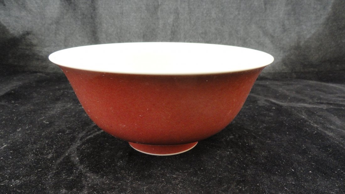 6005: Chinese Monochrome Bowl Qianlong Signed