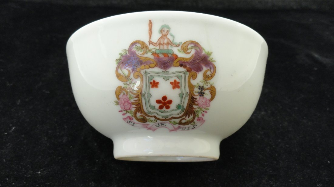 6007: 18th Century Chinese Export famille Rose bowl