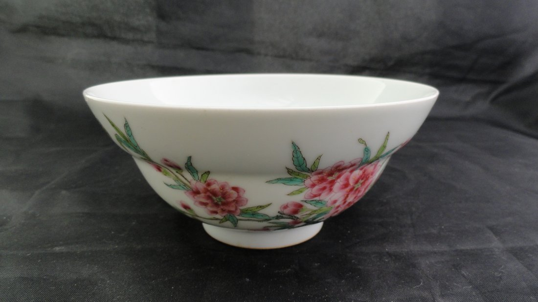 6015: Antique Chinese Famille Rose Bowl Hall mark